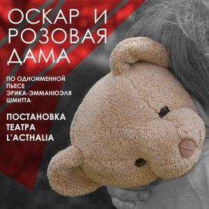 oskar1