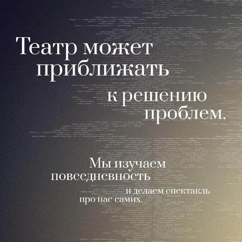 ГЕРОИ СРЕДИ НАС